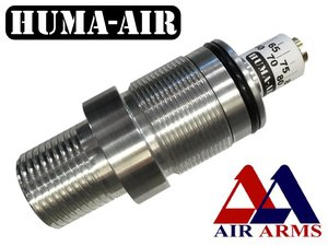 Air Arms FTP900 Tuning Regulator